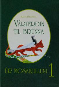 Ur_Mosakulluni1
