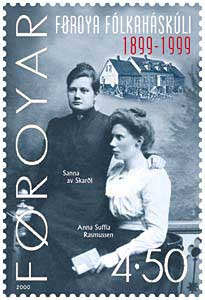 Faroe_stamp_365_sanna_av_skardi_and_anna_suffia_rasmussen