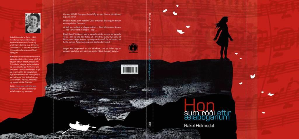 honsumrodi-coverweb