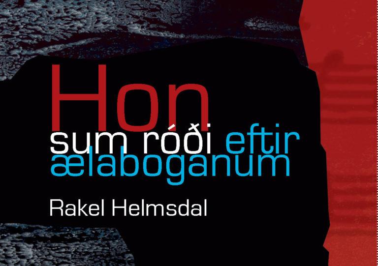 hon-sum-rodi-eftir-aelaboganum-768x541